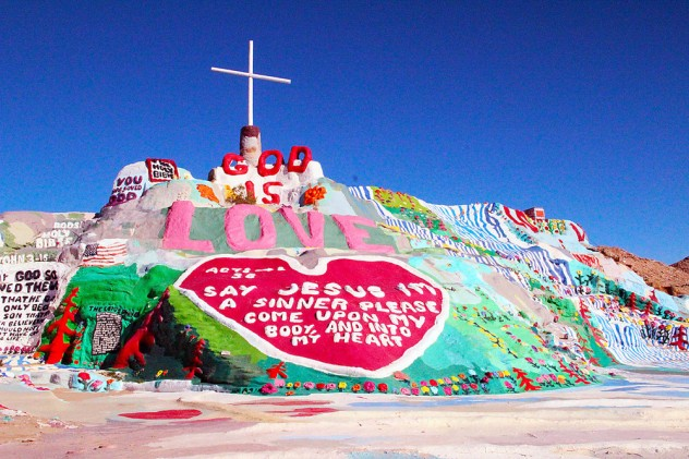 Salvation+mountain.jpg